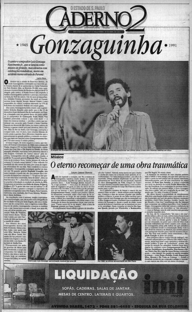 1991.4.30